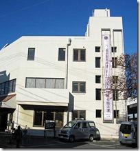 001大津行政センター