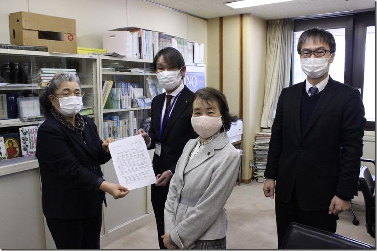 2021 2 8 新型コロナ感染拡大(米軍横須賀基地における)に関して市長へ要請